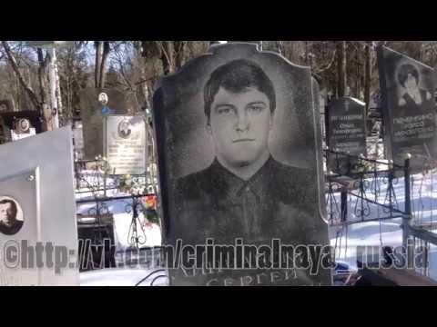 Сергей Липчанский. Вор в законе -