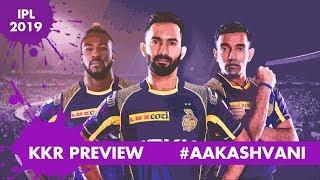 #IPL2019: How far will KKR go this year? #AakashVani