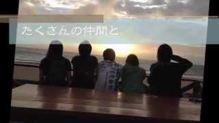 福岡大学医学部ウインドサーフィン愛好会 新歓movie2015
