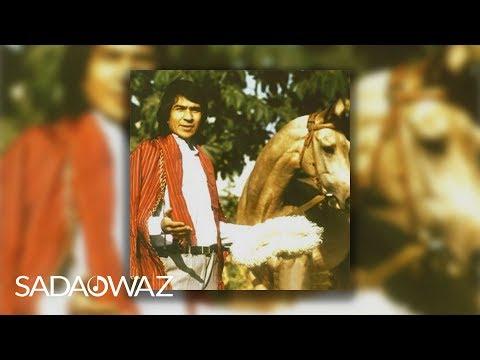 Atabaý Çargulyýew - Arabyň Gyzy (Audio)