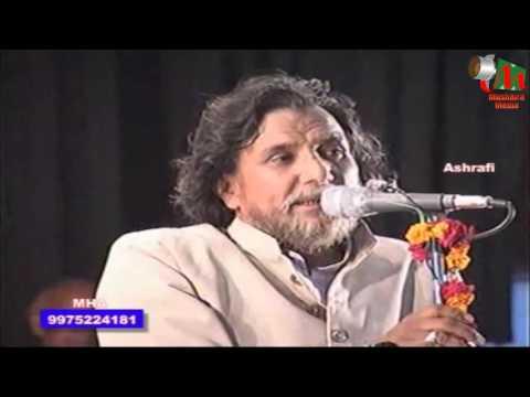 Rahi Bastavi - Tere Payal Ki Jhankaar, MUSHAIRA MEDIA