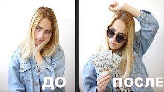 БОМБА! самая актуальная тема как можно заработать денег каждому !!!