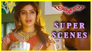 Anjaan - Tamil Movie - Surya Samantha Love Scene Compilation | Suriya | Yuvan | N.Lingusamy