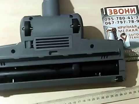 Турбощетка для пылесоса LG VK8810HUMR - YouTube