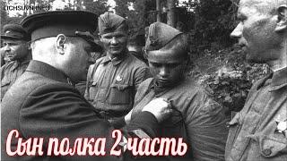Военные истории . Великой Отечественной войны , часть 2