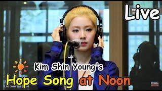 Red Velvet - Automatic, 레드벨벳 - Automatic, 정오의 희망곡 김신영 입니다 20150403