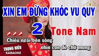 Karaoke Xin Em Đừng Khóc Vu Quy 2 Tone Nam | Trọng Hiếu