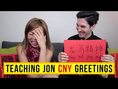 #GilaJenn EP. 9 - Teaching Jon CNY Greetings
