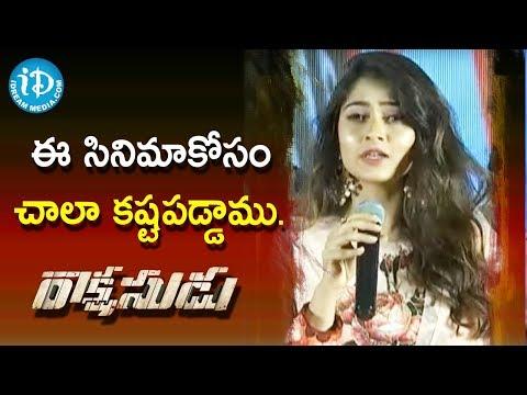 ఈ సినిమాకోసం చాలా కష్టపడ్డాము - Actress Shivangi || Ashwamedham Movie