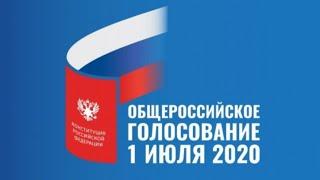 Пресс-конференция ЦИК Якутии по итогам голосования по вопросу одобрения изменений в Конституцию