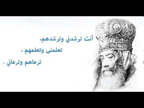 سؤال: ما هى أهمية اللغة القبطية؟