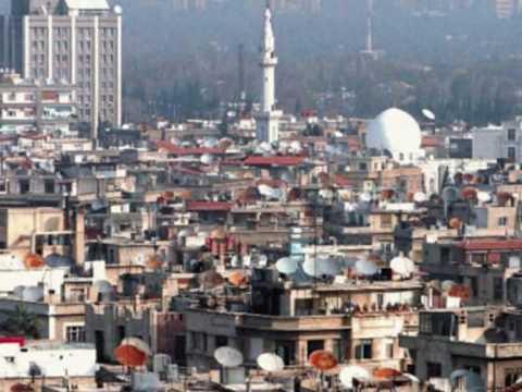 Damascus damasco wmv youtube - Fotos de damasco ...