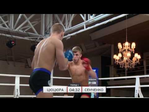 MMA Чемпионат Украины-2017. Киев, 29/04. Финал 70,3 кг - Павел Сенченко VS Максим Цюцюра