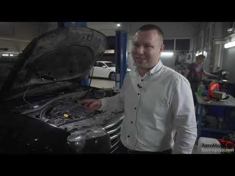 Больные места на Renault Duster ~100 тыс. пробега | Автомолл Белгородский