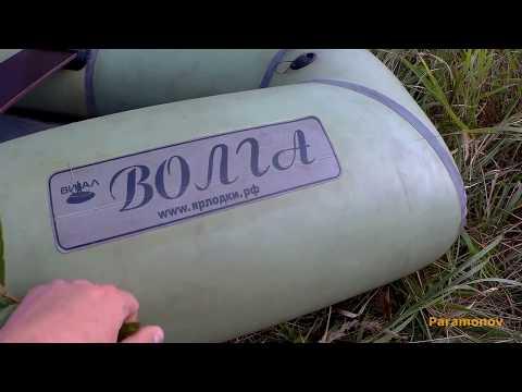 """Какую лодку НЕ покупать. """" ВОЛГА-270"""" от """"ВИАЛ"""". Отзыв владельца"""