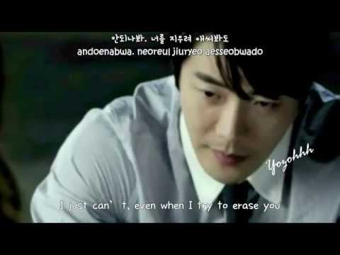 Moon Myung Jin - That Place (그 자리) FMV (Temptation OST)[ENGSUB + Romanization + Hangul]
