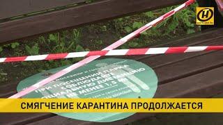 Коронавирус в России У кого едет крыша а у кого нет