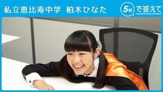 M-ON! MUSIC オフィシャルサイト:https://www.m-on-music.jp/ 5秒で答...