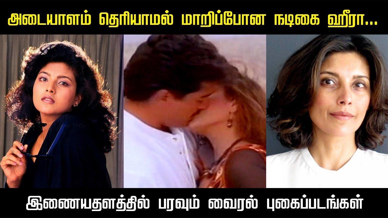 Shocking images of actress Heera goes viral! | Kadhal Kottai | Ajith Kumar