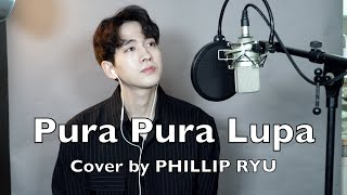 [Phillipkorea coverd] PURA PURA LUPA - MAHEN   KOIN MUSIC (Korean Lirik translated)