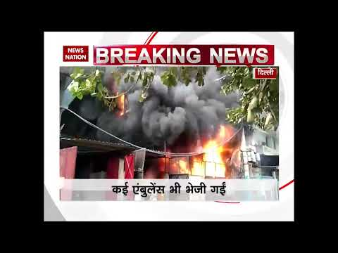 Delhi: Fire broke out at shoe factory in Mangolpuri Industrial area, 15 fire tenders at the spot