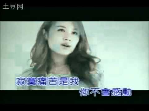 Lin Bao--Loving You(Whistle Register-7th Octave,F#7).flv
