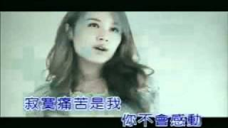 Lin Bao--Loving You(Whistle Register-7th Octave,F#7).flv