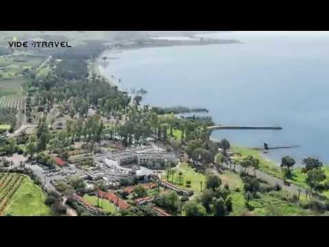 מלון כינר - Video Travel