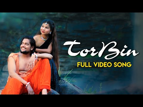 तोर बिन   Tor Bin Video Song   Cg Album   Vashu   Pallavi   Pokhraj   Rajendra   MD Siraj