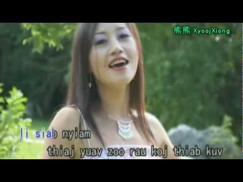 杨香-不知道愛 Mim Yaj - Tsis Paub Kev Hlub (MV) H