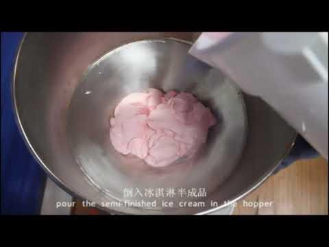 HM25  production line, HM25 ice cream production line