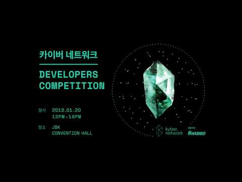 [Full] Kyber Network - Developers Competition SEOUL with #Hashed