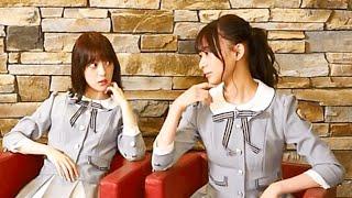 鈴木絢音、堀未央奈、すずほり.