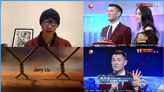 Man From Kazakhstan Goes On Chinese Dating Show