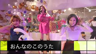 小田夢乃✖️ing コラボ生配信ダイジェスト!