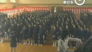 旅立ちの日に / SMAP thumbnail