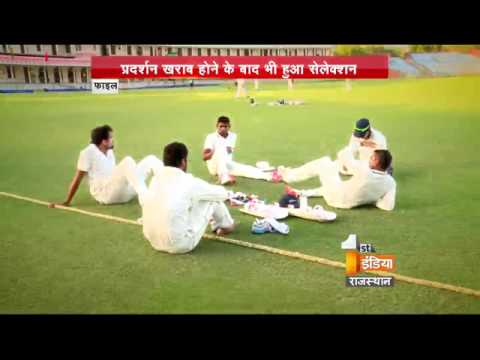 Rajasthan Cricket Association again in the headlines for the selection of players