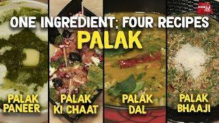 Palak Paneer   Palak ki Chaat   Palak Dal   Palak Bhaaji   Palak Recipes   Food Tak