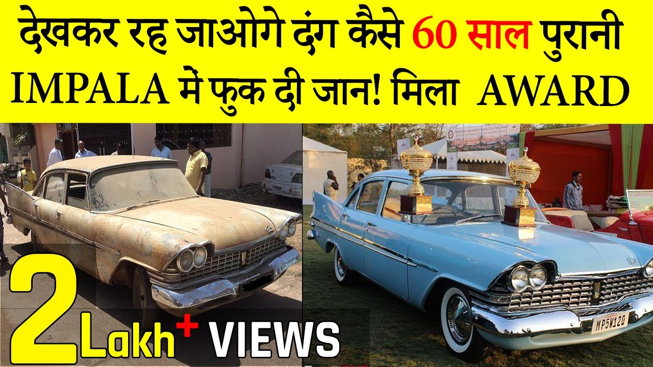 60 Year  old Car Restoration in India | 1959 Plymouth Belvedere