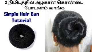 Xxxn Tamil bun videos hair