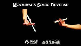 Video 【Penspinning Tutorial】38.Moonwalk Sonic Reverse download MP3, 3GP, MP4, WEBM, AVI, FLV Mei 2018