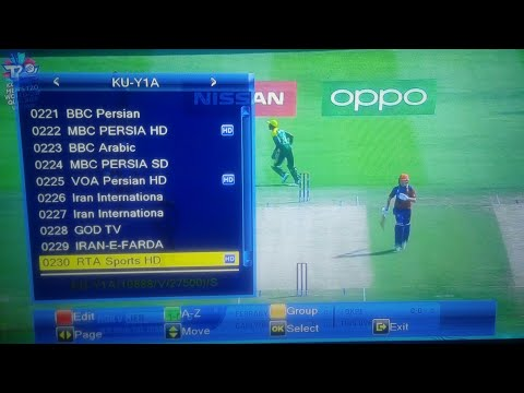 Rta Sports HD New Sports Channel Add On Yahasat 52e Good News Today Again