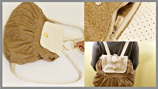 DIY BACKPACK:  Turn an Old Skirt into a Cute and Spacious Backpack (with Zipper)
