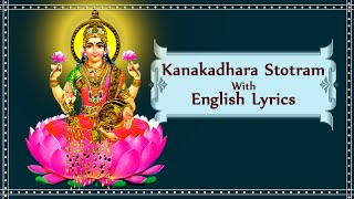 Kanakadhara stotram English Lyrics
