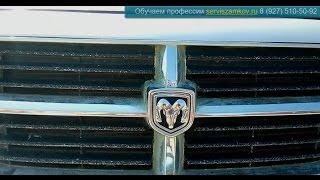 Как открыть автомобиль Додж без ключа(Вскрытие Доджа без ключа. Аварийное открывание замков в Волгограде. Обучение открыванию. http://serviszamkov.ru/, 2016-09-01T20:56:28.000Z)