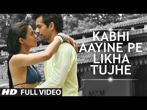 Kabhi Aayine Pe Full Video Song   Hate Story 2   Jay Bhanushali   Surveen Chawla