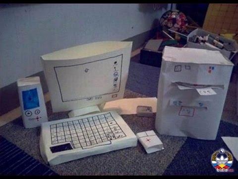 Компьютер из бумаги своими руками схема
