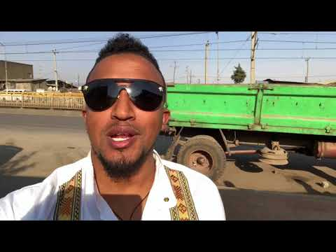 My Trip to Ethiopia Part 1