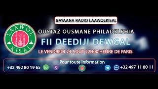 Baixar Fii Deediji Dewgal 1/2 - Oustaz Ousmane (Philadelphia)
