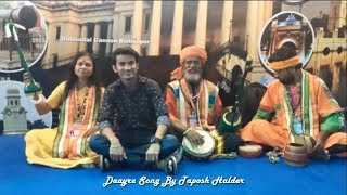 Cover images Daayre Lyrics Song By Taposh Halder | Arijit Singh | Pritam Chakraborty |